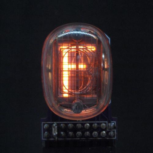 GR-1485